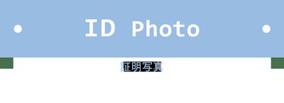 ID Photo